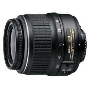 Nikon AF-P DX Nikkor 18-55mm f/3.5-5.6G VR II (bulk pakattu)