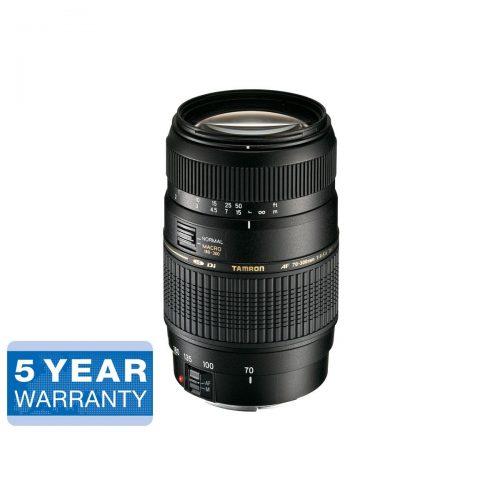 Tamron AF 70-300mm f/4-5.6  Di LD MACRO 1:2 – Nikon