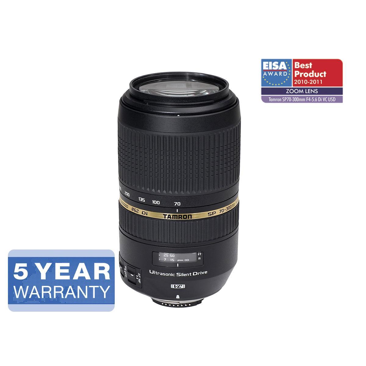 Tamron SP AF 70-300 F/4-5.6 Di VC USD – Canon