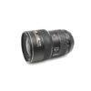 Nikon AF-S Nikkor 16-35mm f/4 G VR - Käytetty