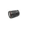 Canon EF 135mm f/2 L USM - Käytetty