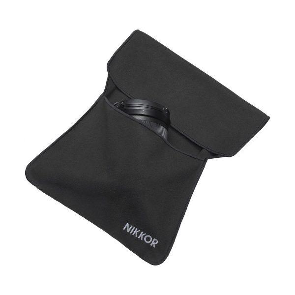 Nikon Nikkor Z 85mm f/1.8 S