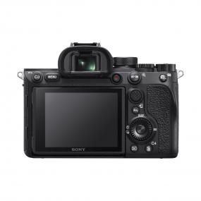 Sony A7R IV Järjestelmäkamera – ILCE7RM4B.CEC – Sony Cashback