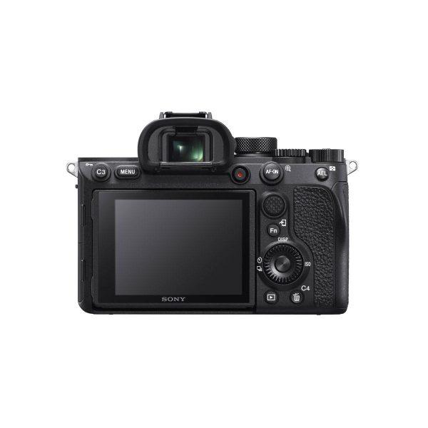 Sony A7R IV – Peilitön järjestelmäkamera